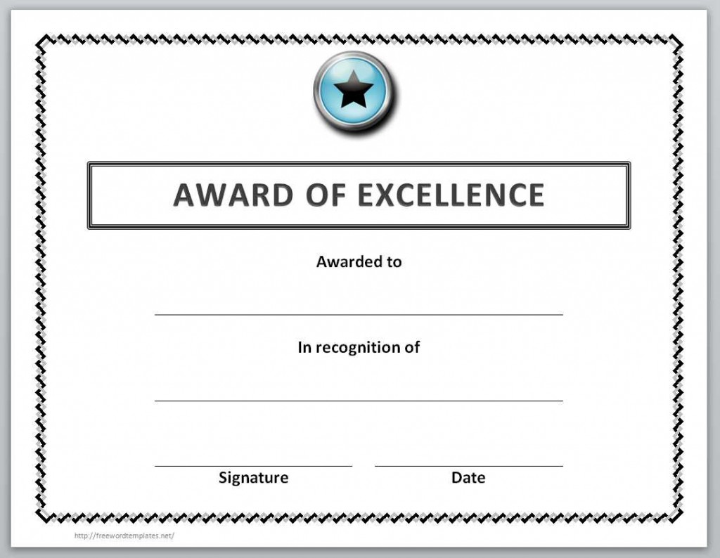 Award of Excellent Certificate Template