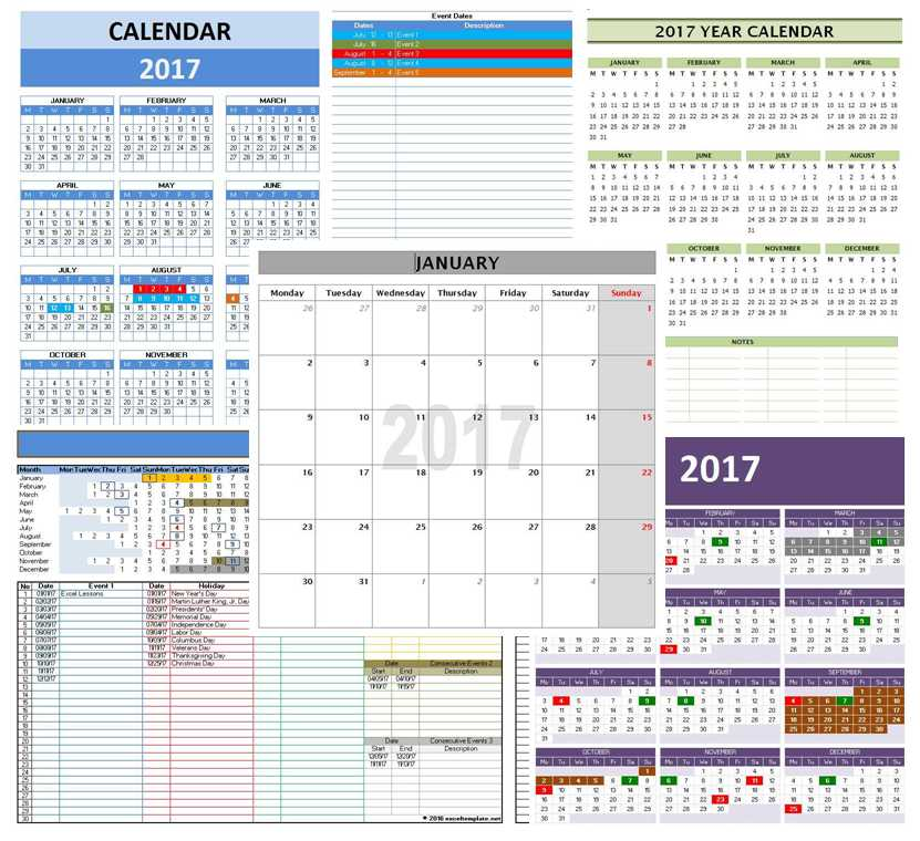 2017 Calendar Templates For Microsoft And Open/Libre Office  Office Template Calendar